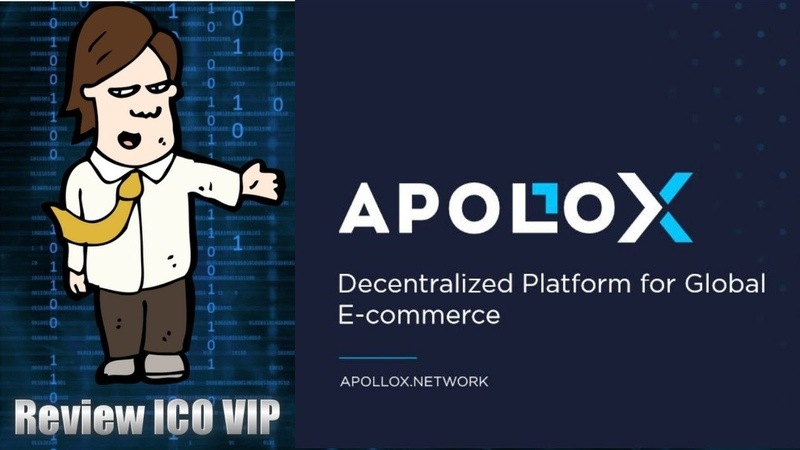 ApolloX Review ICO – Empowering Decentralized Global E Commerce
