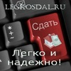 Legkosdal.ru - проект для наймодателей жилья.