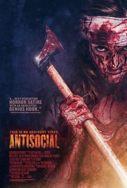 Антисоциал (2013)
