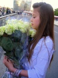 Кристина Добрадушная, 21 января , Львов, id167863497