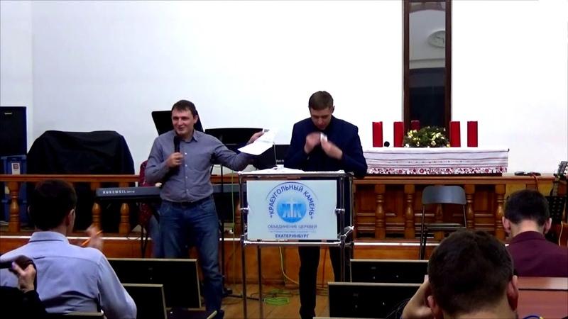 Свидетельство - Александр Юрчик (декабрь 2018)