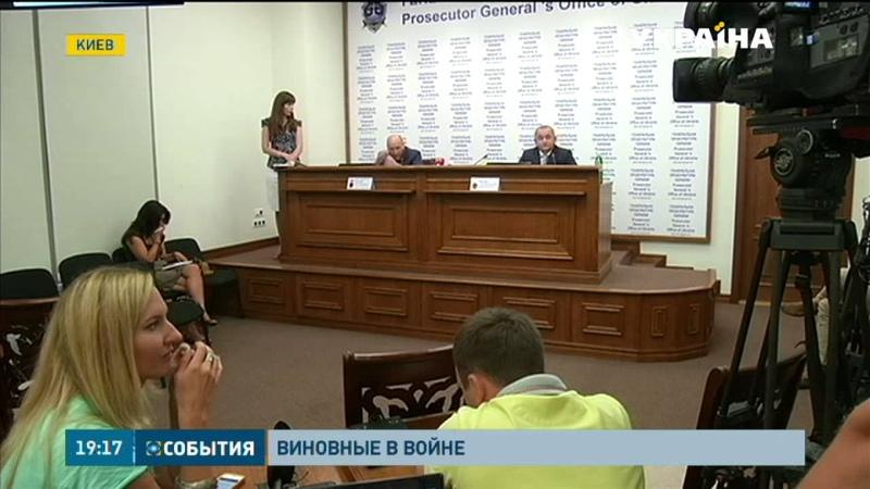 Начальник Генштаба РФ Валерий Герасимов объявлен в розыск
