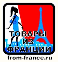 Анна Товары-Из-Франции, 30 января 1999, Москва, id227043365