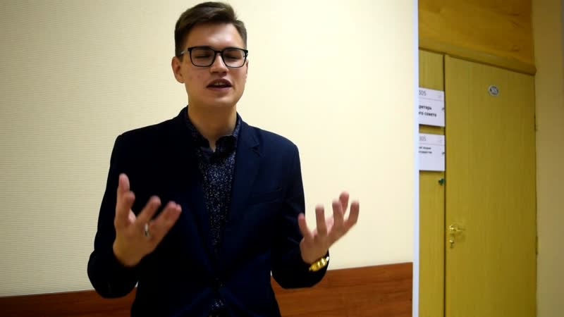 Иван Бизев о работе в ССиА и о кикере