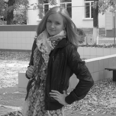 Наталия Манушина, 16 января 1997, Ейск, id128823048
