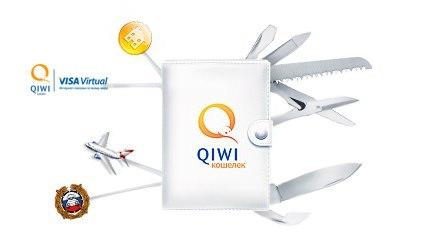 Заработок в интернете qiwi