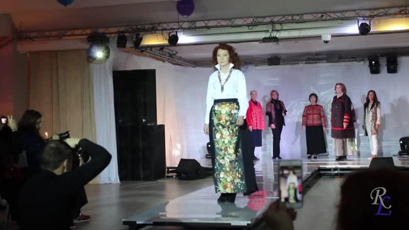 Русская Линия Fashion batle
