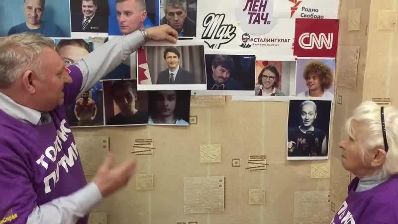 Новая серия блокбастера 🤣 Навальный уже был у «Отрядов Путина» на стене. Старческий маразм. 🤣🤣🤣