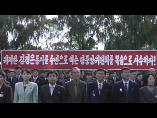 Ceremony Marks Completion of Apartment Houses for Educators of Kim Chaek University of Technology