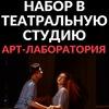 КАФЕДРА ТЕАТРАЛЬНОГО ИСКУССТВА МГУ им. ОГАРЕВА