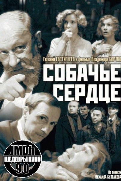 Шедевр отечественного кинематографа, блестящая экранизация!