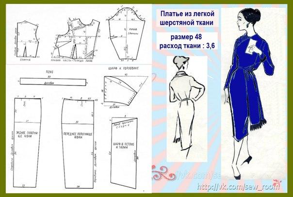 Платье-рубашка выкройки
