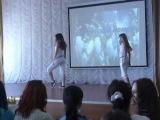 Офигенный танец