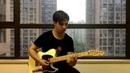 Кино - Следи за собой гитарная партия