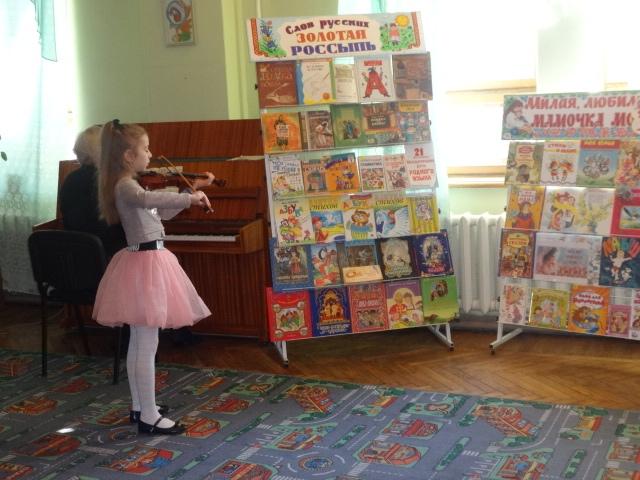 8 марта, день весны, донецкая республиканская библиотека для детей, отдел обслуживания дошкольников и учащихся 1-4 классов, музыкальная школа №1