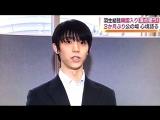 Yuzuru Hanyu arrived in Korea Interviews #2
