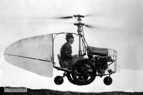 Летающий автомобиль Джесса Диксона мог летать вверх, вперёд и назад.1940 год