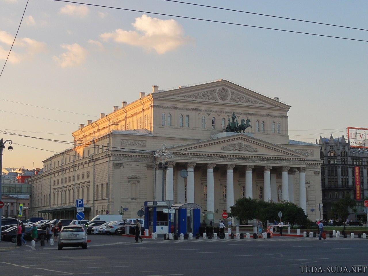 Большой театр Москва фото