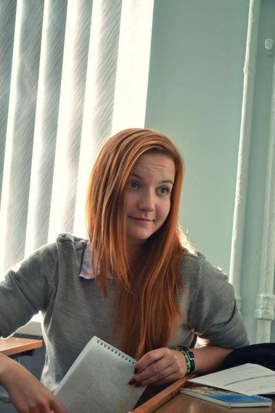 Катя Хасанова, 14 сентября , Тольятти, id113182738