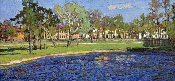 Пётр Иванович Петровичев (18 декабря 18741947)  русский, советский художник-пейзажист.