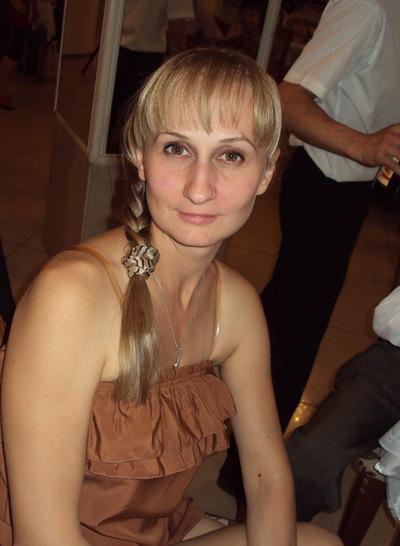 Татьяна Руденко, 2 августа 1994, Краснодар, id224504491