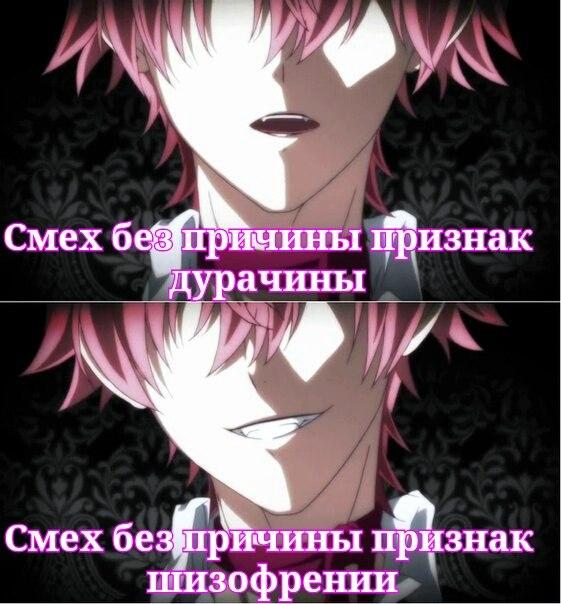 прикольные аниме авы: