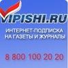 VIPISHI.RU - интернет-магазин подписки!