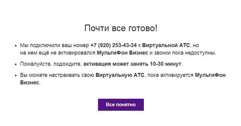 Apple For me | Нижний Новгород