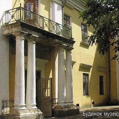 Музей Бойківщина, 9 июня 1995, Самбор, id187543813