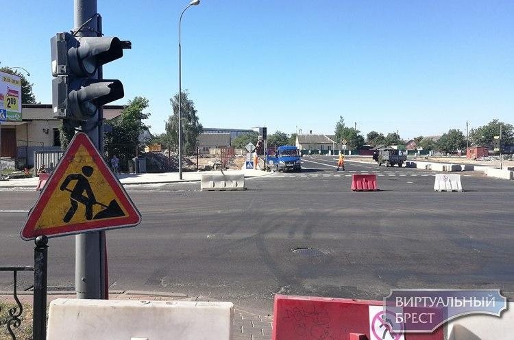 Внимание! Изменение организации дорожного движения по ул. Брестских Дивизий