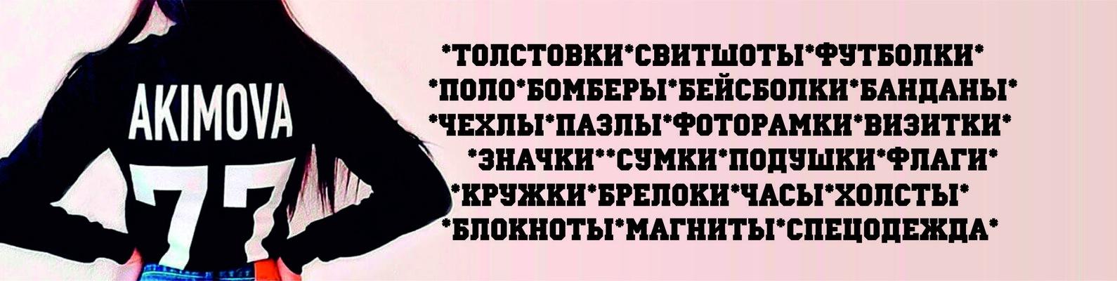 3d43616c7376 Футболки, толстовки, свитшоты на заказ Чебоксары | ВКонтакте