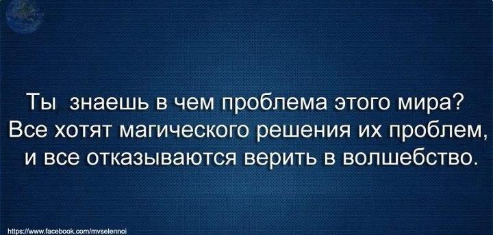 http://cs406721.vk.me/v406721293/47d6/u18ir_OsgOo.jpg