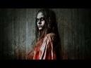 Зловредина.Самый страшный фильм ужасов 18 Не для слабонервных !