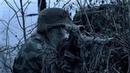 СОВЕТУЕМ ПОСМОТРЕТЬ Смертельная схватка Военный Русский фильм