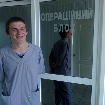 Григорий Максименко, 28 января 1994, Никополь, id148641725