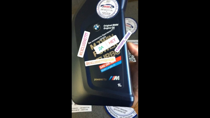 ❗️1050₽❗️Масло моторное Оригинальное BMW M TWIN POWER TURBO 0W-40 (💯%Синтетическое!)❗️