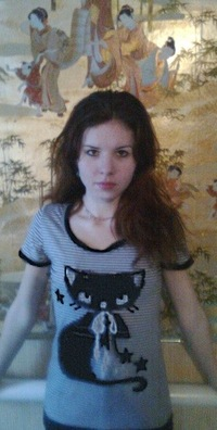 Настя Клименко, 14 января , Черкассы, id158944533