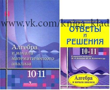 Дефектная ведомость на замену... | Контент-платформа Pandia.ru