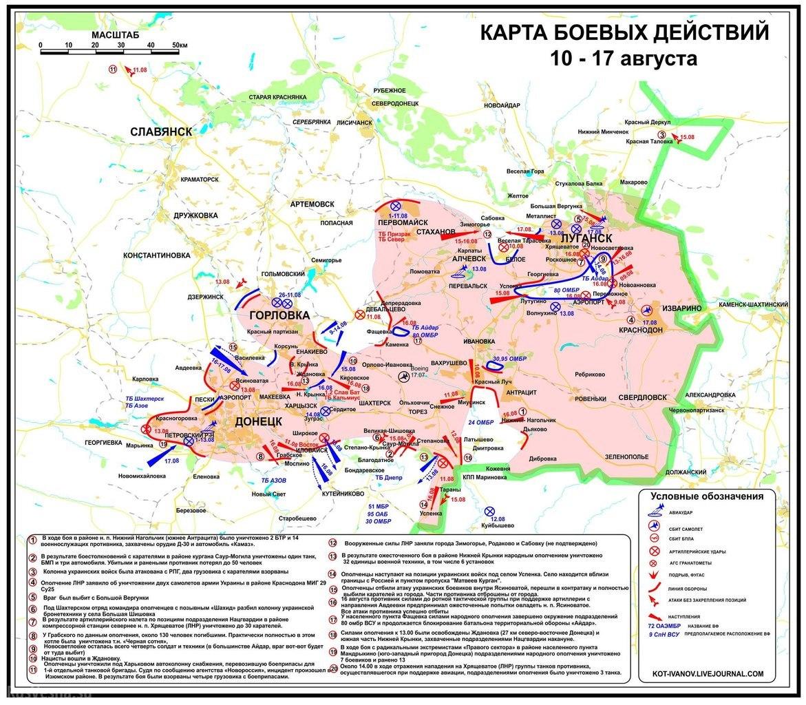 Украина - новости, обсуждение - Страница 33 HnaihioiT1A