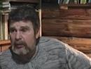 Георгий Сидоров Этногенез и происхождение земных рас