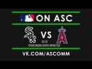 MLB White Sox vs Mariners
