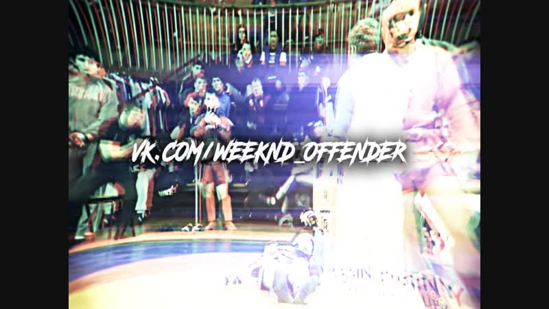 WEEKEND OFFENDER l БОЕВОЕ САМБО