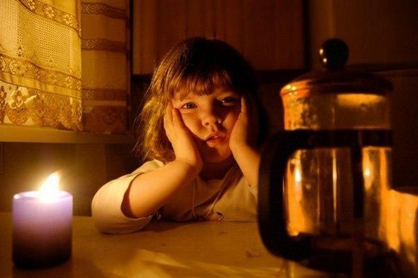 Что делать, если отключили электричество?