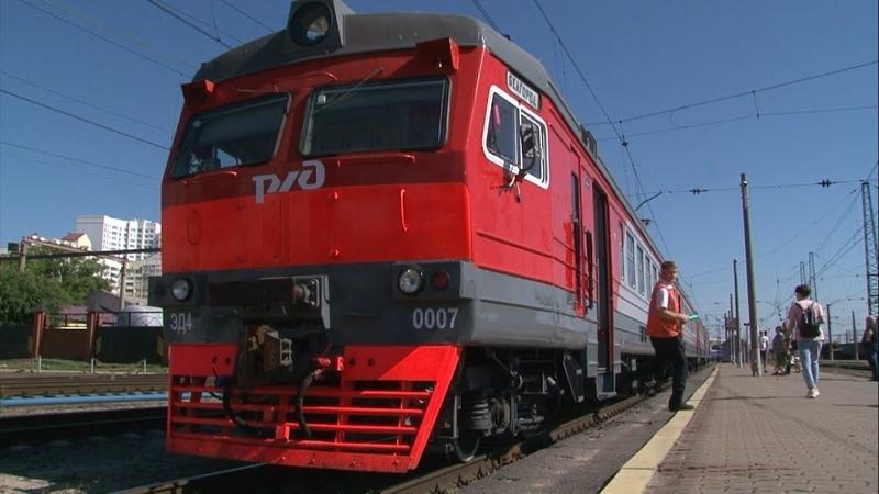 Поезд выходного дня из Белгорода в Прохоровку