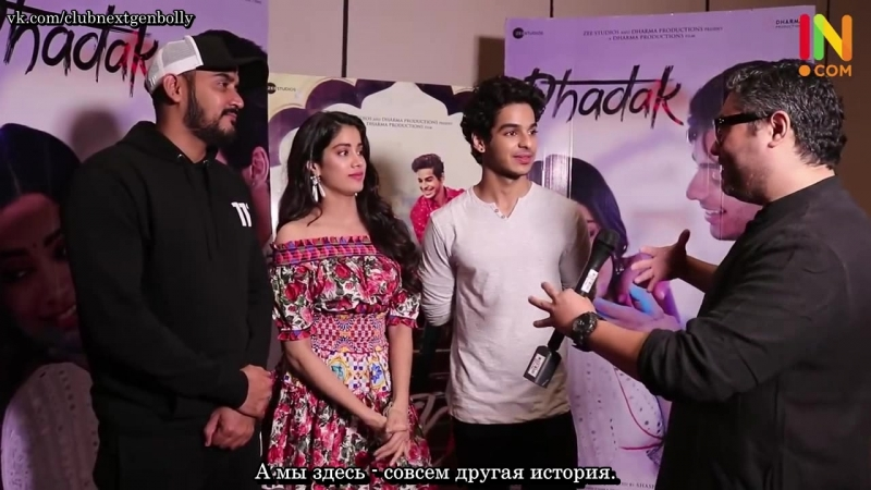 Its Ishaan and Janhvis pehli baar in Bollywood_русс.суб.