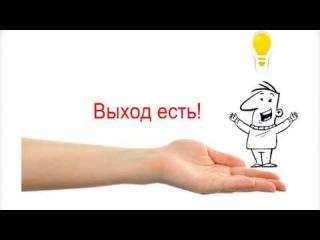 Мультфильм о системе заработка в МЛМ через Интернет