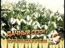 Новости-24. Рыбинская телевизионная служба РИА-ТВ г. Рыбинск, 20.06.2012
