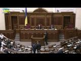 Верховная Рада Украины одобрила Меморандум о мире и согласии - Первый канал