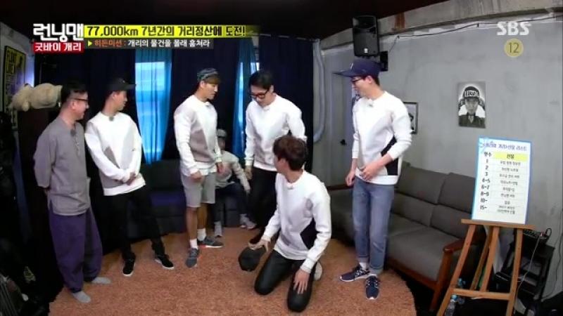 2yxa_ru_RM_Members_Embarrassed_By_Ji_Hyo_39_s_Sexy_Pose_Running_Man_EP456_RPRgtC2kFus.mp4