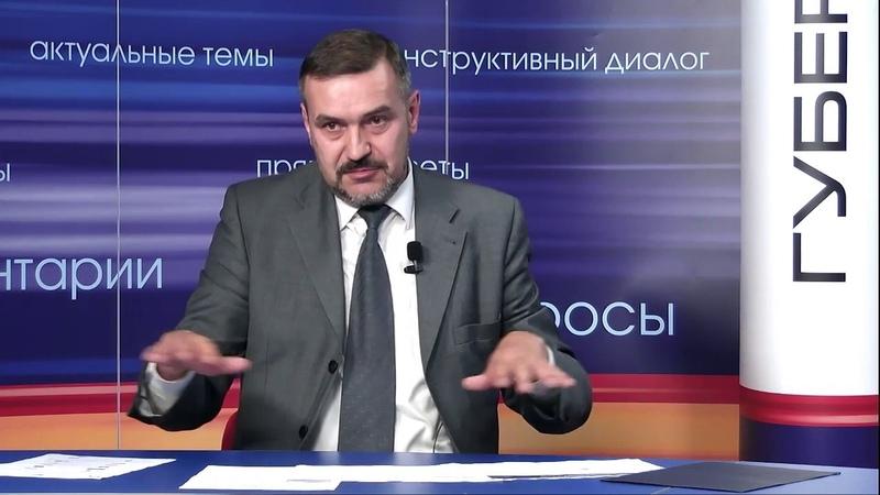 Сергей Демочко, первый зам.председателя комитета по связи и информатизации Ленинградской области.